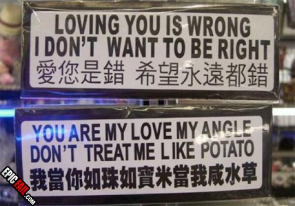 Don't treat me like potato