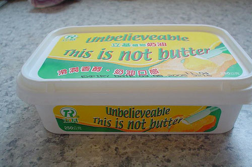 Unbelievable, this is not butter